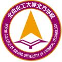 北京化工大学北方学院(燕京理工学院)
